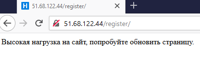 hydra DNM osint login
